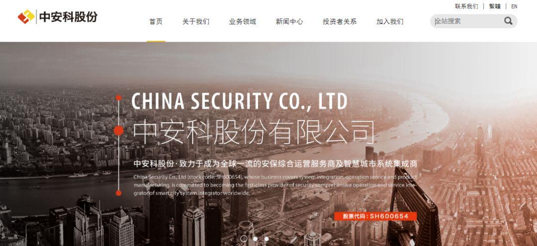新世纪百货官网app|中国粮油升近2%八连涨 再破逾一年高位