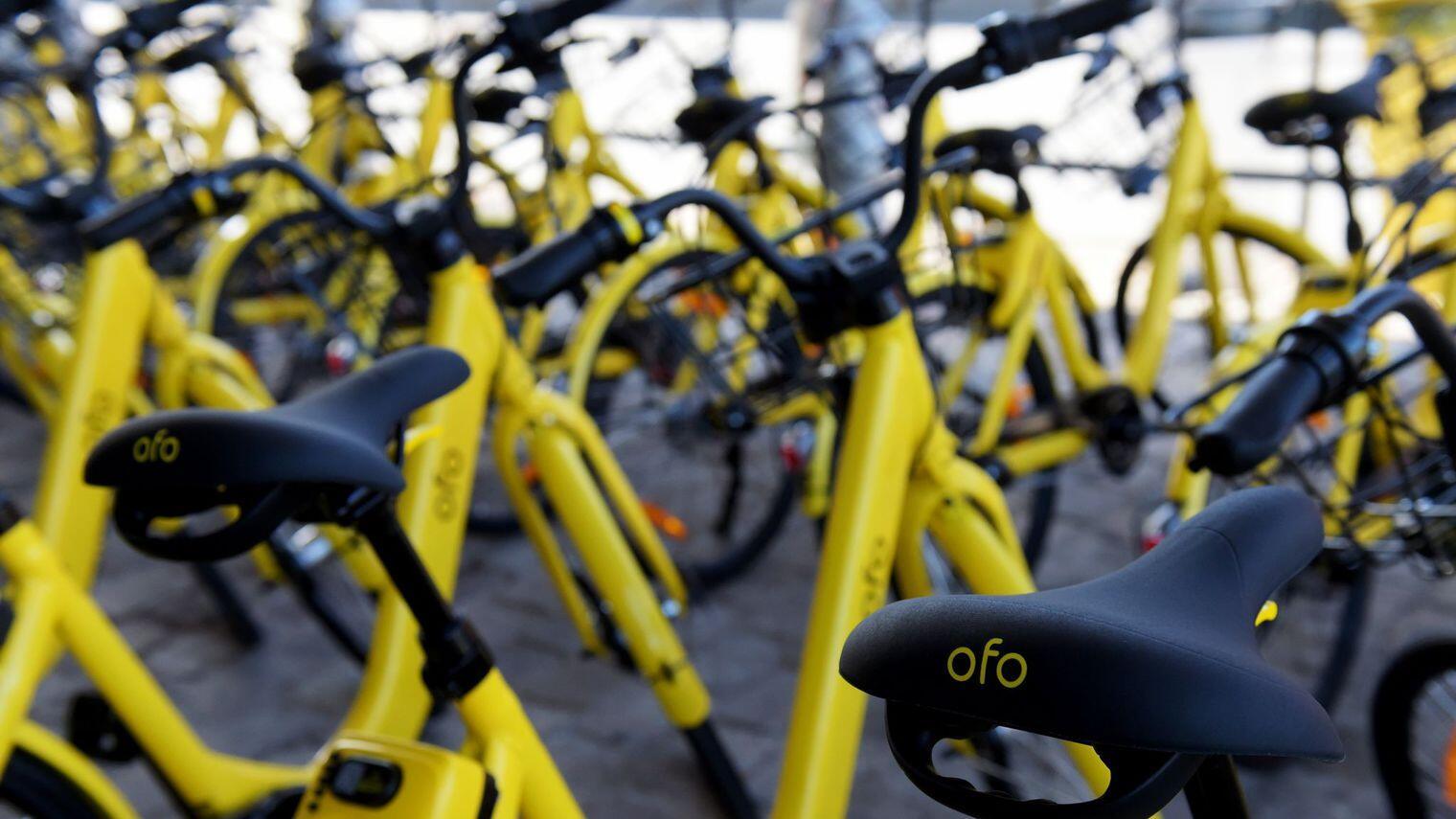 """巴黎市长与多家共享单车企业签署""""行驶章程"""""""