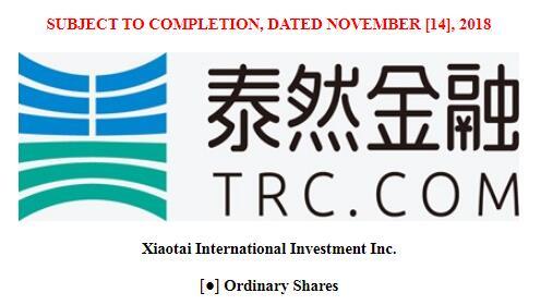 怡丰科技股票代码