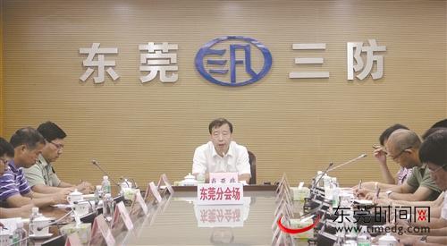 """东莞部署台风""""贝碧嘉""""防御工作:严阵以待全力落实防御措施"""