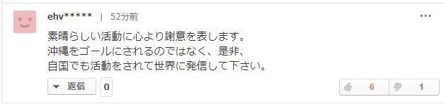 """赌博游戏平台官方网站_郑东新区""""关爱计生家庭父母健康体检""""圆满完成"""