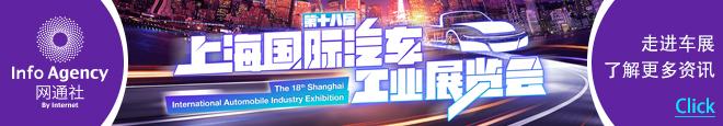 """汉腾汽车推""""红动""""设计 2021年实现L3技术落地"""