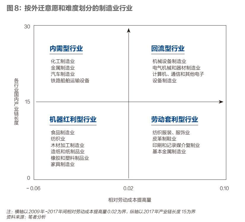 银牛国际娱乐 - 阜阳市人大代表王振青涉黑被刑拘,曾获评全国劳模