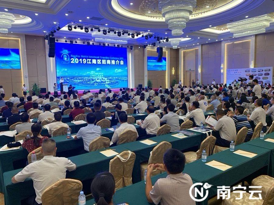 江南区平话文化旅游节促成5个重大项目签约