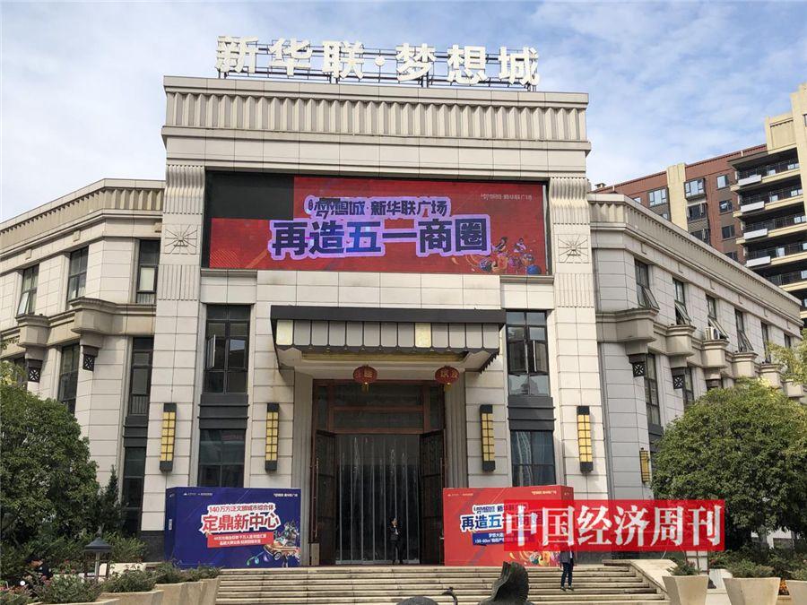 老虎机送彩金8元 - 暴风集团:法院已删除失信信息 解除CEO冯鑫限制消费