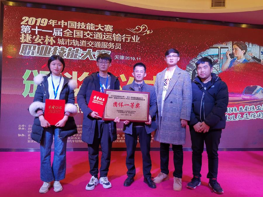 [重庆]重庆运输职院在第十一届全