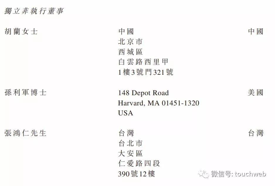 """玩众发游戏会违法吗,""""中国房价最低的城市"""":28元一平米,房子不如白菜珍贵"""