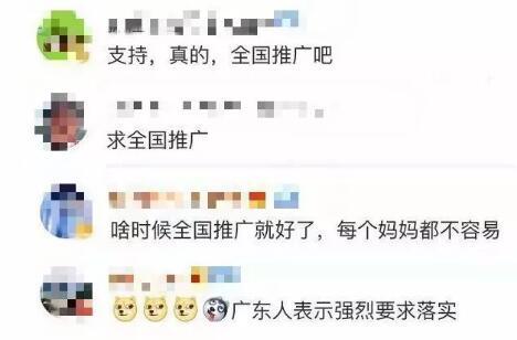 亚博骗_天舟文化10月28日盘中涨停