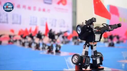 这是来自人工智能的表白!机器人手举国旗摆出70造型