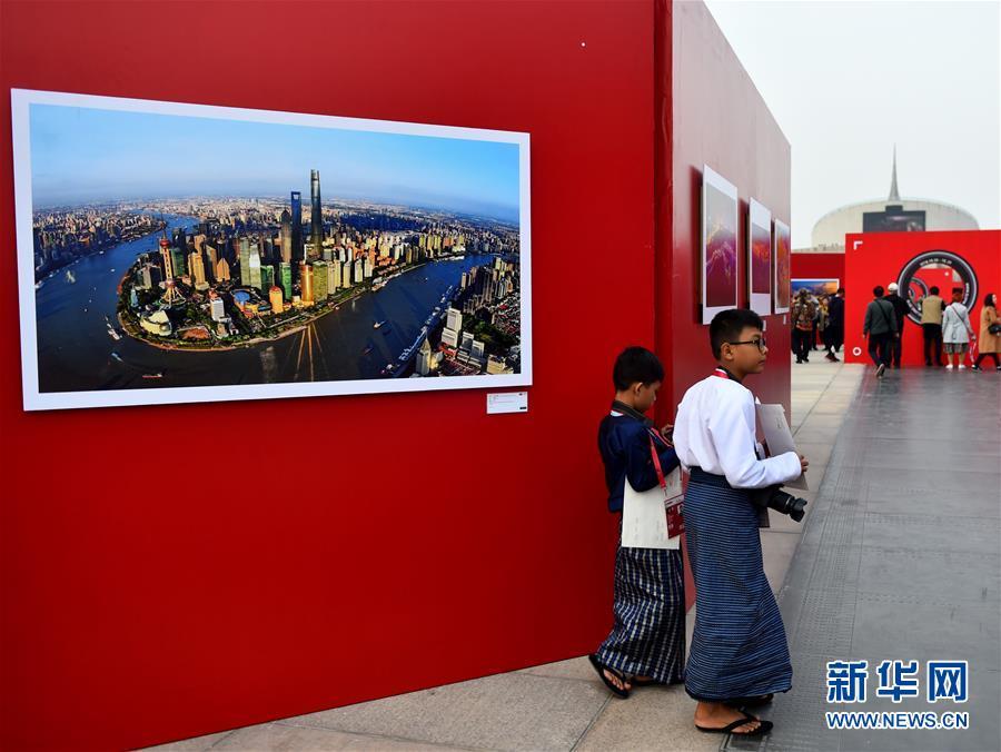 big 5 exhibition
