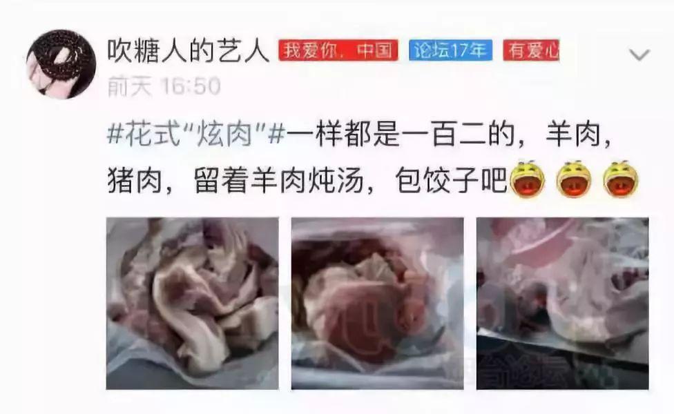 「投注网网站」淄博、济宁、烟台、临沂最新通报,两名正处级干部被查