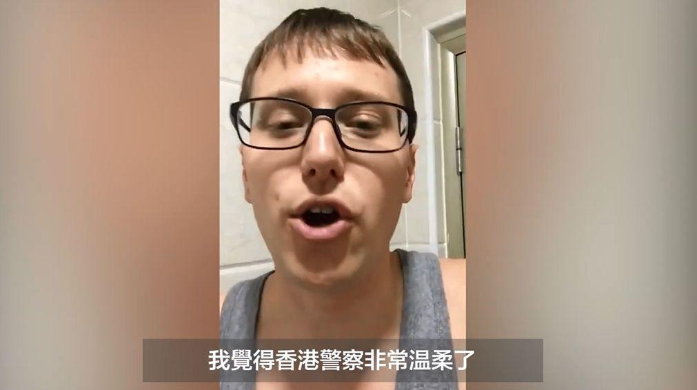 外国小哥用粤语喊话暴徒:香港警察非常温柔了