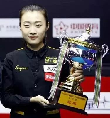 第七届国象女子名人赛郭琦夺冠