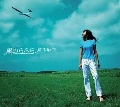 2003年Time after time ~花舞う街で~