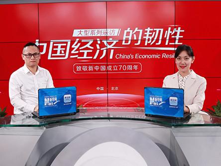 中国经济的韧性 题:海马家具:打造一个好梦 小床垫也有大学问