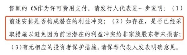通宝亚洲城老虎机娱乐_何小珂妈妈:我们在尽力成为合格父母,为青训添砖加瓦