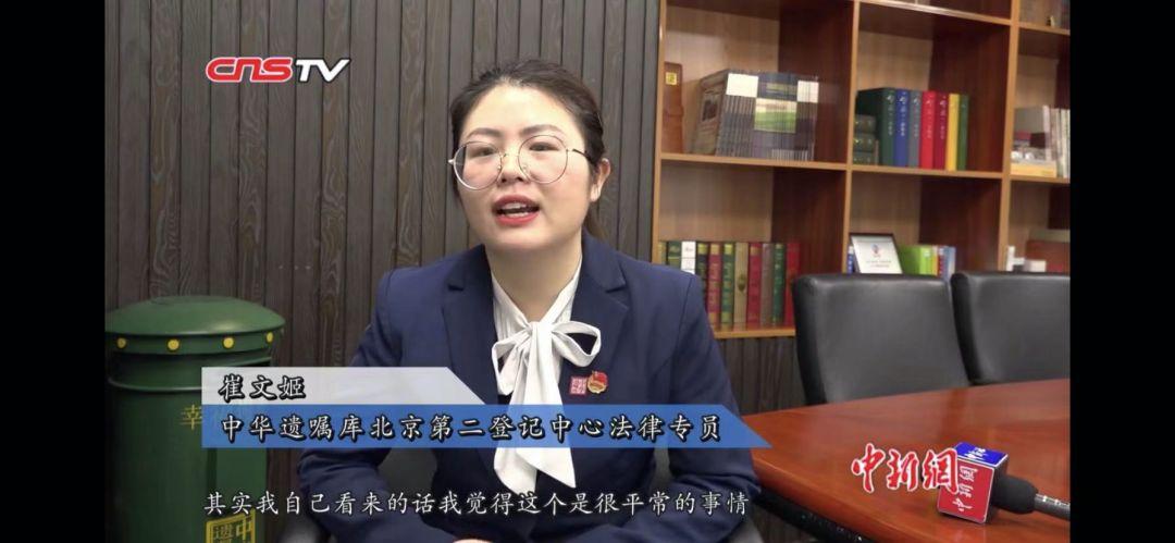 """葡京草你-重庆机场""""真情服务+""""异地共享服务"""