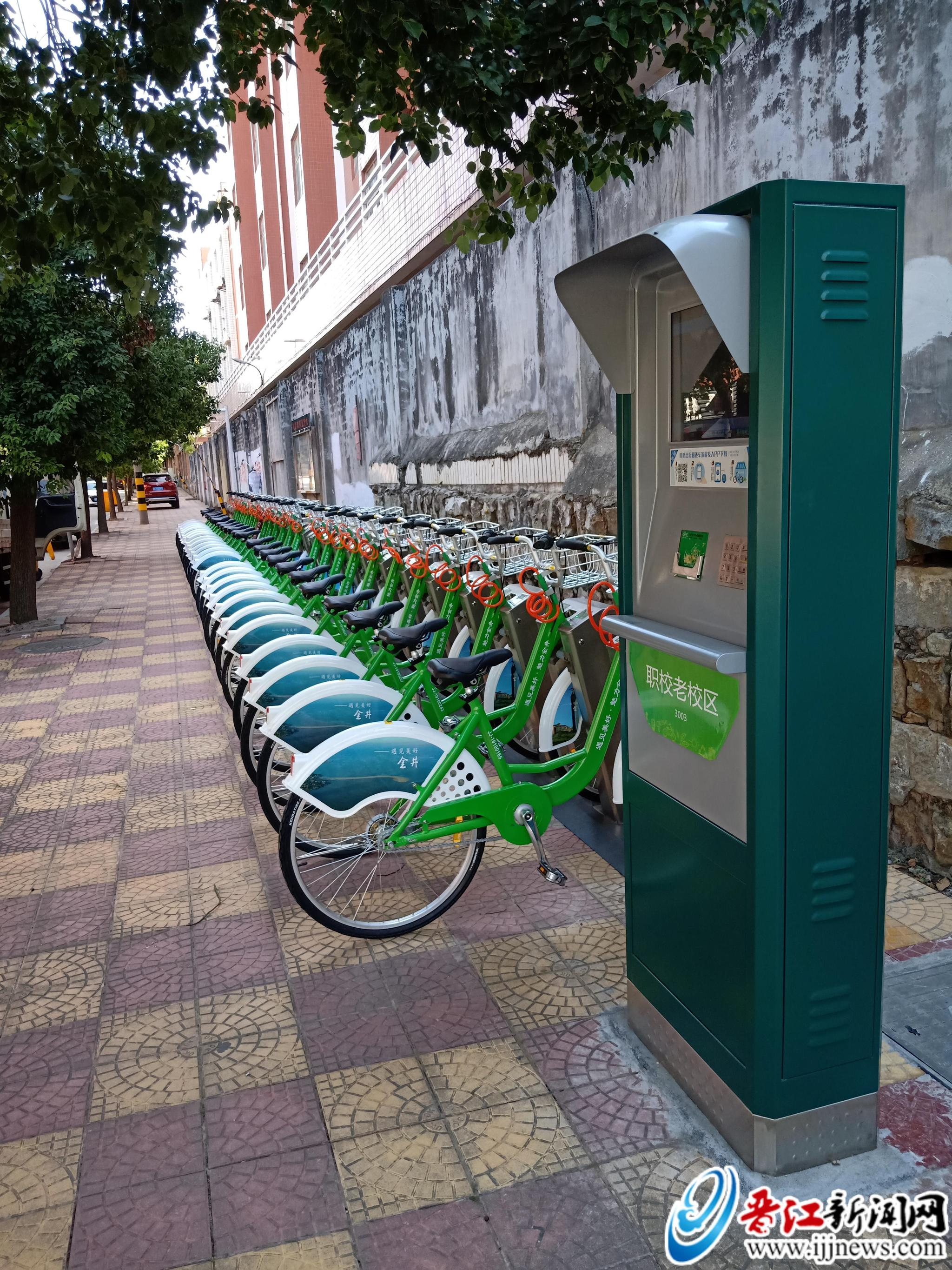 金井镇再添一道时尚风景线 400辆公共自行车正式启用