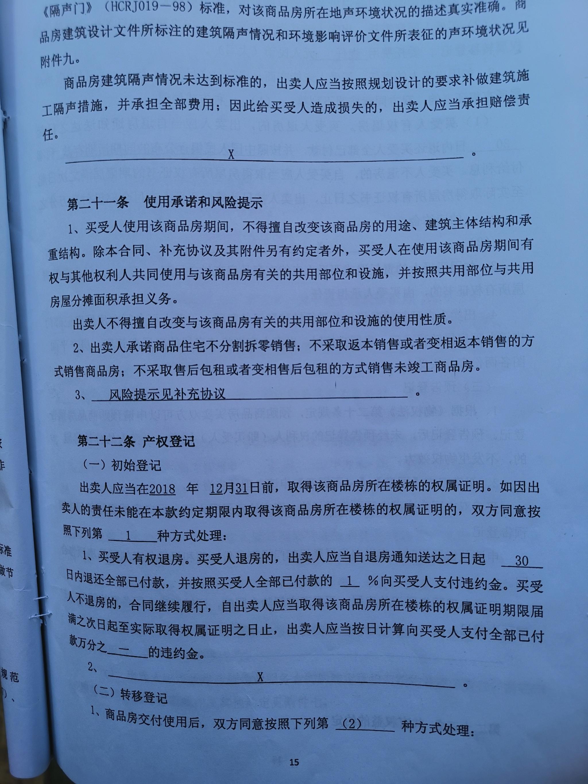 巨弘国际娱乐app下载,广东出台22条措施支持中小企业融资