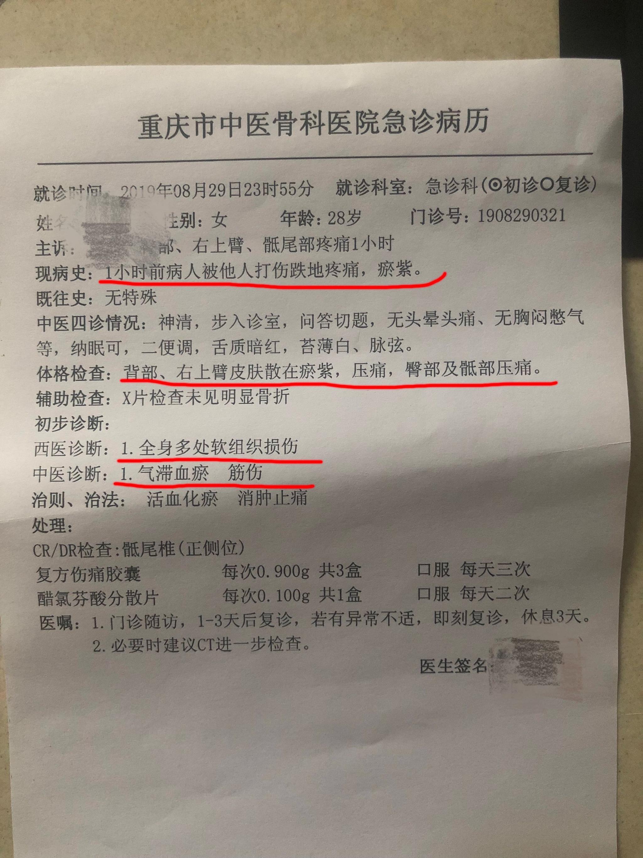 88彩票网手机版注册_医药第一股沉浮录