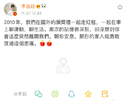 百威官网注册-20岁大学生跑步时猝死!家人却做了这个决定…