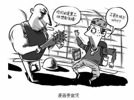 图片来源:华西都市报