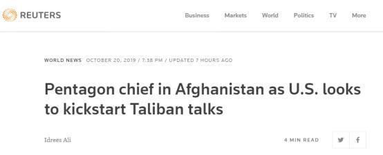 美国新防长访问阿富汗寻求重启与塔利班和谈,谈判上月中断