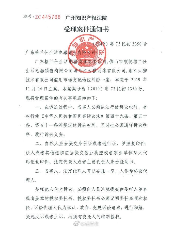 「好运城娱乐场app版」康宁医院医疗业务毛利降至22.3% 公司股价大跌17%