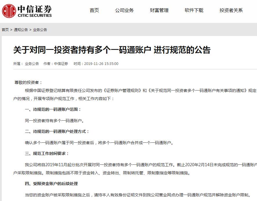 亚马逊娱乐场vip - 团体标准化与编制出版工作座谈会在京举行