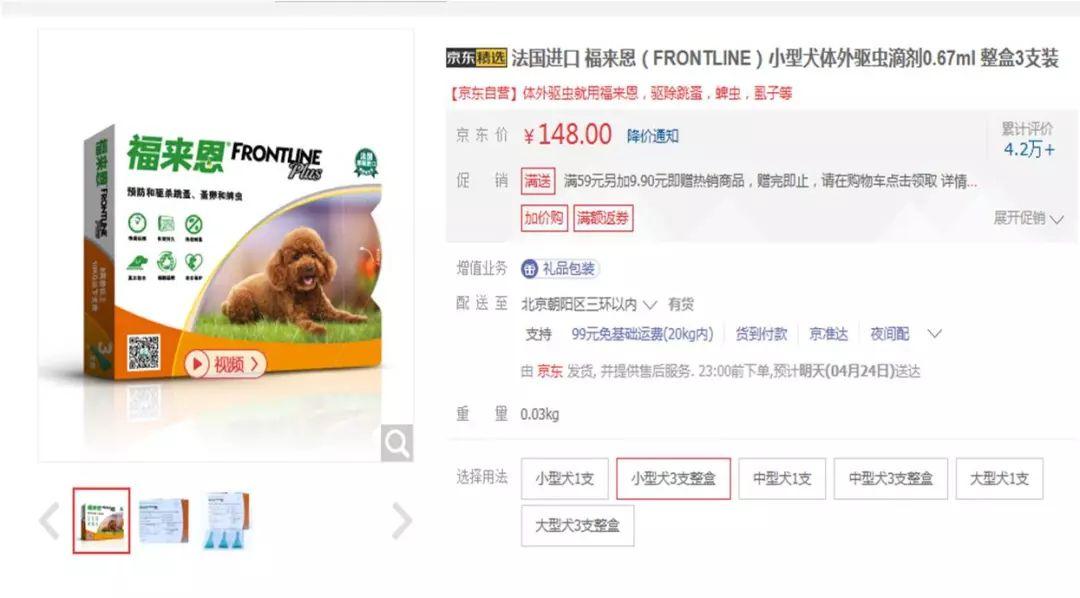 宠物园艺网购排行榜:宠物医疗保健产品增速最