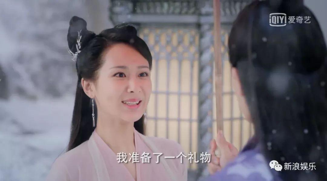 不是吧 杨紫竟然被比下去了?冰悦公主与辰瑞王子