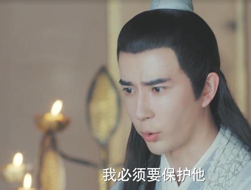 新白娘子:小青被带回龙宫,玉芙蓉说一秘密,小青大喊:我不承认