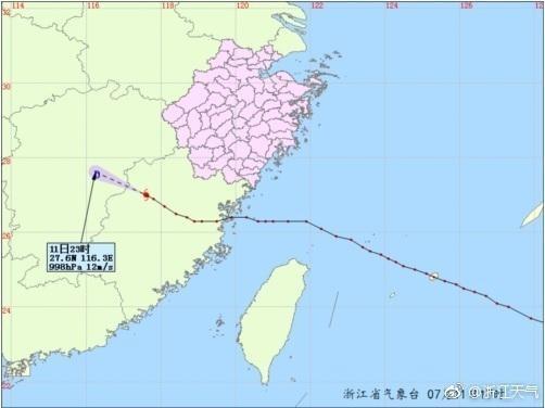 """台风""""玛莉亚""""减弱为热带低压 浙江解除应急响应"""