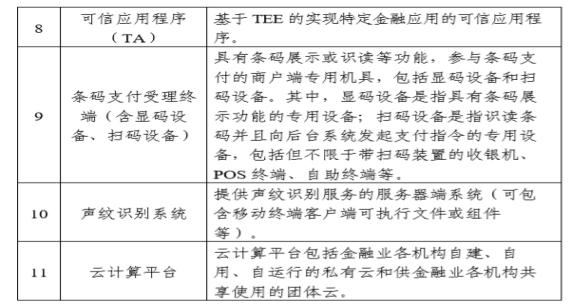 美高梅游戏平台主页绿色,山西疾控中心:已停用长春长生狂犬病疫苗