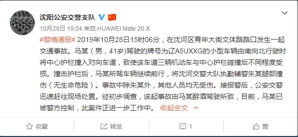 博猫平台注册代理开户|34位华文媒体高层人士走进海南侨乡文昌