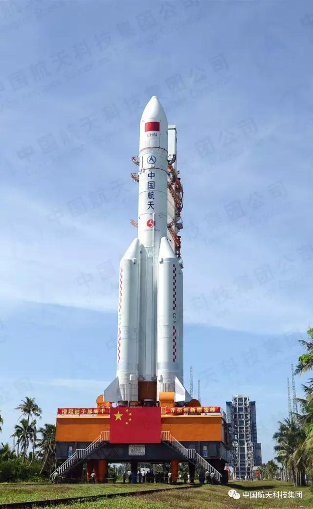 长征五号火箭发射失败 故障原因基本已查明