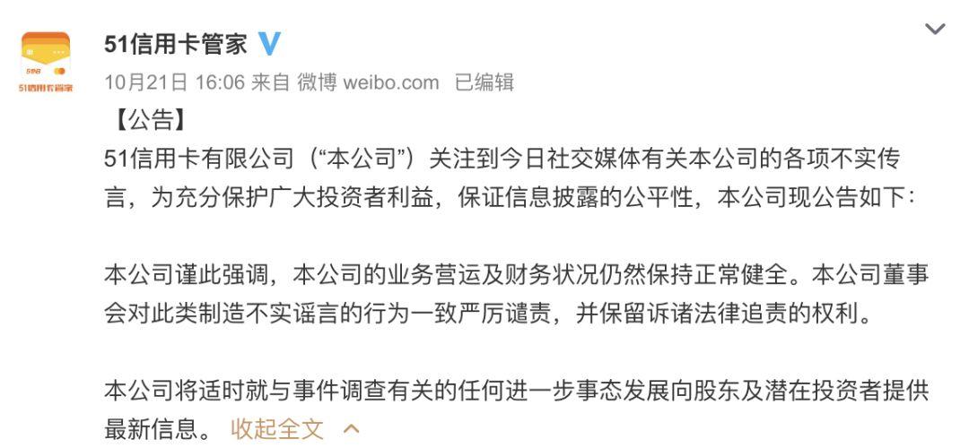 """杏彩路线检测 为让""""双十一""""变""""伤十一"""",乱港分子竟出了这样的馊主意"""