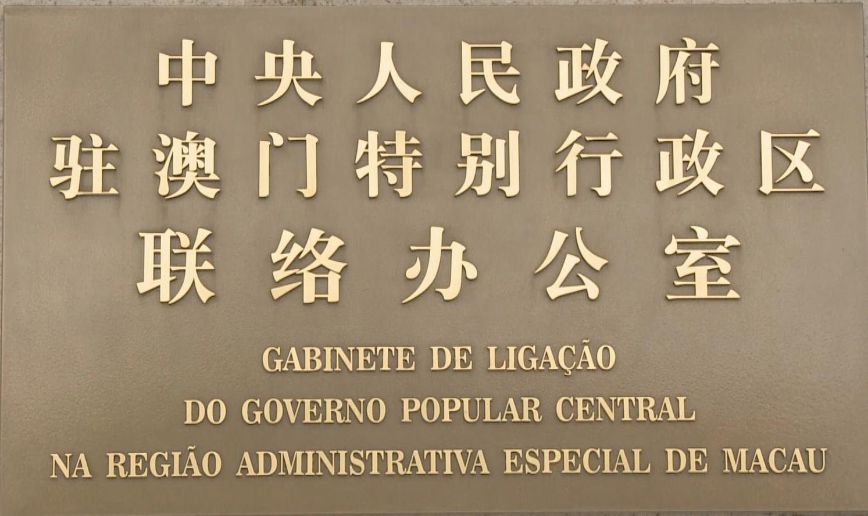 http://www.hljold.org.cn/shehuiwanxiang/215285.html