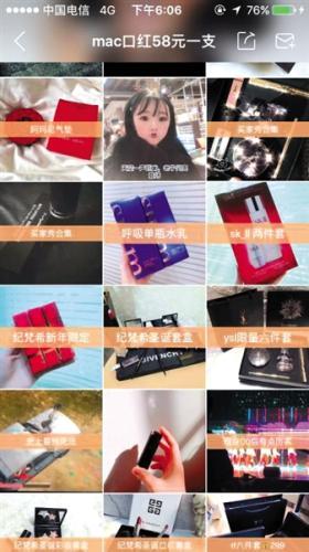 快手用户展示的假货视频列表,主要是化妆品,有纪梵希、Dior、YSL、SK-II等品牌。App截图