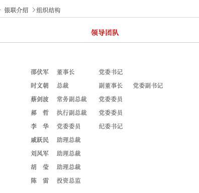 """龙8游戏手机官方网页版登录 用上放心电 架起""""连心桥"""""""