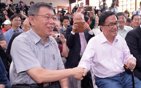 """陈水扁无法监管的背后台湾司法到底有多""""绿"""""""