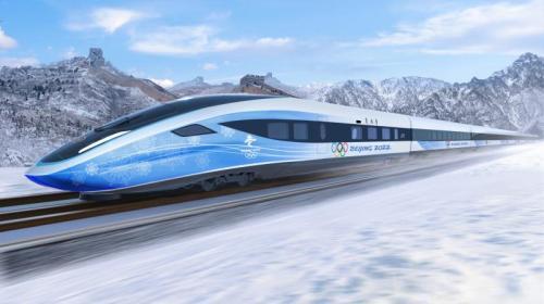 """图为京张高铁智能动车组众创设计结果""""瑞雪迎春""""效果图。中国铁路总公司供图"""
