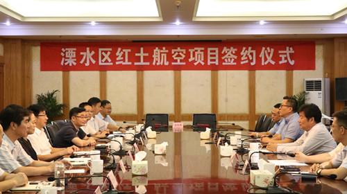 红土航空项目落户溧水,江苏有望拥有首个本土航空公司