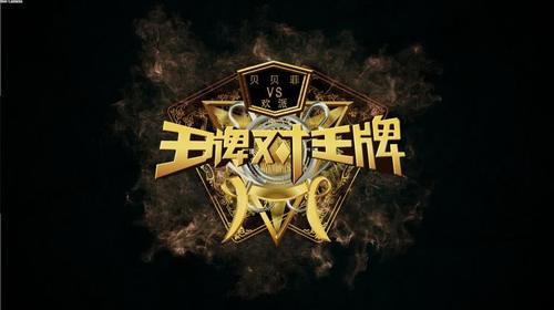 2019年综艺节目期待值排行,《极挑》《跑男》分列第二