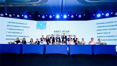 全新版希尔顿花园酒店揭幕,为中国市场度身定制精选服务型酒店
