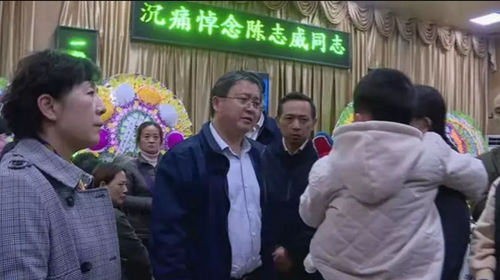 受生态环境部部长李干杰委托 生态环境部大气司副司长吴险峰来九江吊唁三名因公殉职环保卫士并慰问其家属