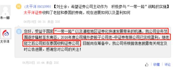 「www.98098娱乐」故事:官员忘恩负义去砍柳树,受到让他悔断肝肠的惩罚