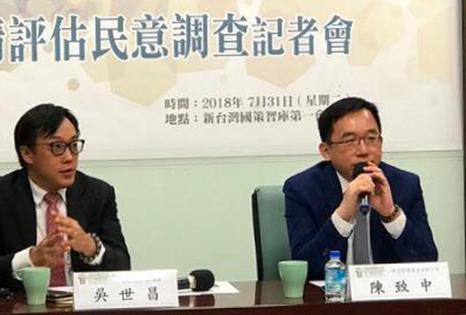 """陈致中被曝系""""新台湾国策智库""""执行长(图片来源:Facebook""""段宜康"""")"""