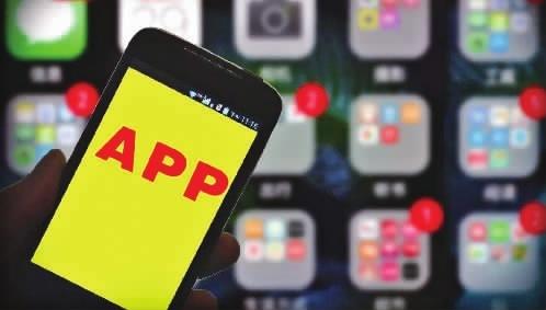 """100款App测评""""检阅"""" 九成""""越界""""收集用户信息"""