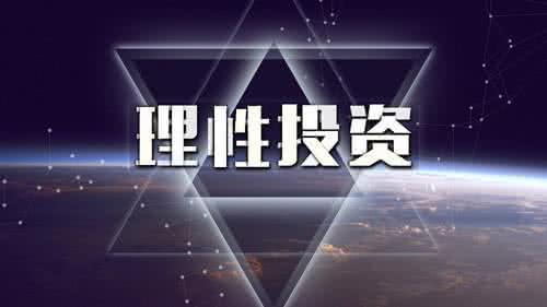刘雨靖:4.7非农黄金暴涨凌晨鲍威尔讲话,黄金操作建议
